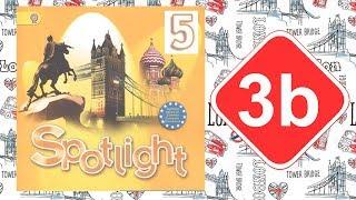 Spotlight 5. Модуль 3b. Move in!