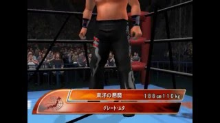 Sim match from King of Colosseum 2, featuring The Great Muta vs Mas...