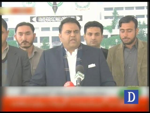 Hakumat ko koi siyasi challange darpesh nahi,Fawad Chaudhry