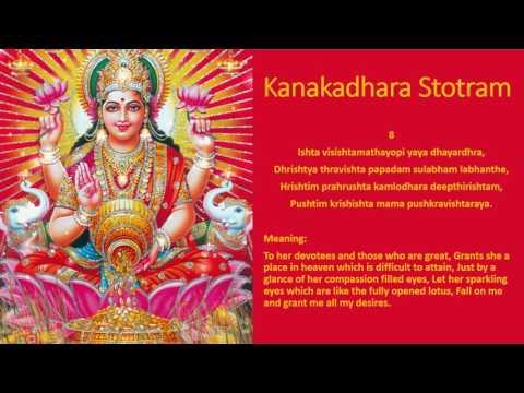 Kanakadhara Stotram with Lyrics and Meaning (by M.S.SubbuLakshmi)