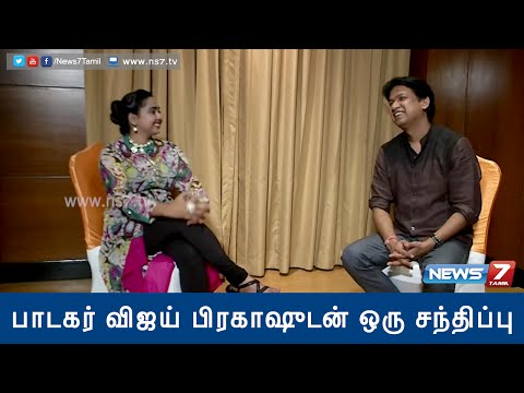 Vijay Prakash exclusive interview with News7 Tamil 2/2 | Super Houseful