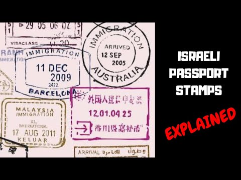 ISRAELI PASSPORT STAMPS - EXPLAINED