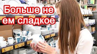 ВЛОГ ШОППИНГ Наши Покупки Встреча с Архитектором ПРОЕКТ ДОМА ГОТОВ
