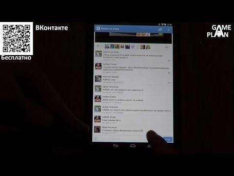 Андроид  Kit Kat для Lenovo смартфонов уже в марте 2014