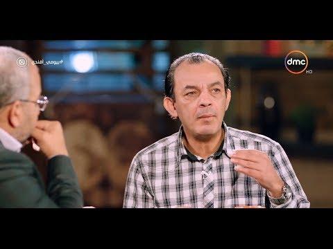 بيومى أفندى - الحلقة الـ 24 الموسم الثاني | علاء مرسي | الحلقة كاملة