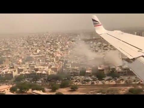 Видео последней минуты Airbus-320. Катастрофа в Карачи.
