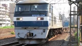 貨物列車 花月園前 2018.05.27