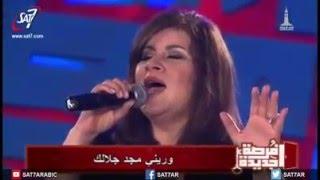 Christian Arabic Song | أنا محتاج لمسة روحك | زياد شحادة + منال سمير