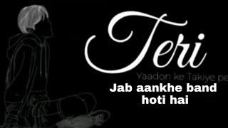 Bas Tu Saath Hoti hai WhatsApp Status video  | Jab aankhe band hoti hai Status video