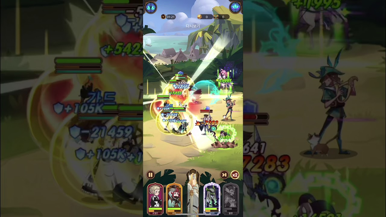 AFK Arena Stage 20-12 - YouTube