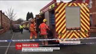 Потужний вибух прогримів у англійському Манчестері, є постраждалі