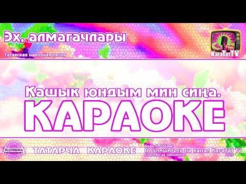 Текст песни Антошка - Happy-