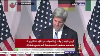 وزير الخارجية الأمريكي: وجودي في هيروشيما بمثابة رسالة للشعب الياباني