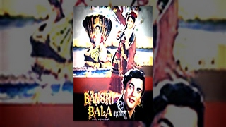 Bansari Bala (1957) || Chitra Daljit,Kumkum || Bollywood Hindi Full Movie