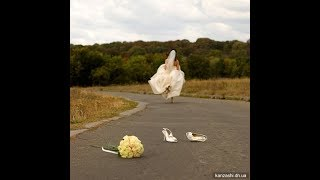 Невеста сбежала