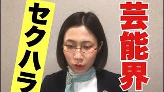 #マリエさんに連帯します 【出川哲朗さんは共犯者なのか。自分が出川さんならどうしたか反省。】