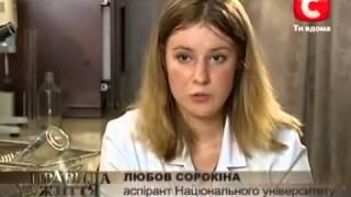 Правда или ложь про АСД фракция 2 о препарате