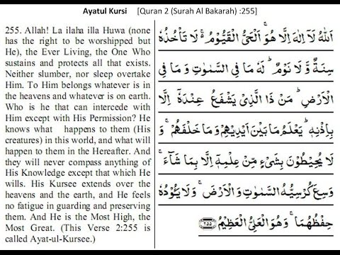 Dua for protection from Satan Jinn, Shayatin, Demon, and all types of evil with Ayatul Kursi