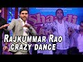 Rajkummar Rao Crazy Dance At Shaadi Mein Zaroor Aana Trailer Launch | Kriti Kharbanda