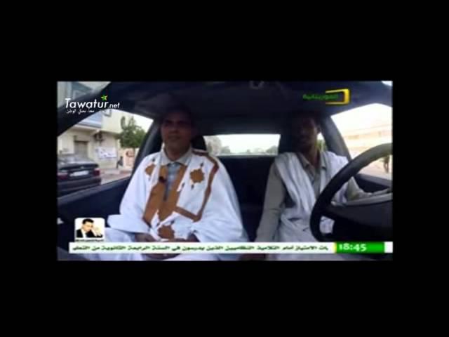 مع زايد - مهنة سائق التاكسي