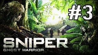 КОКАИНОВАЯ ПЛАНТАЦИЯ ► Sniper Ghost Warrior 1 прохождение на русском - Часть 3