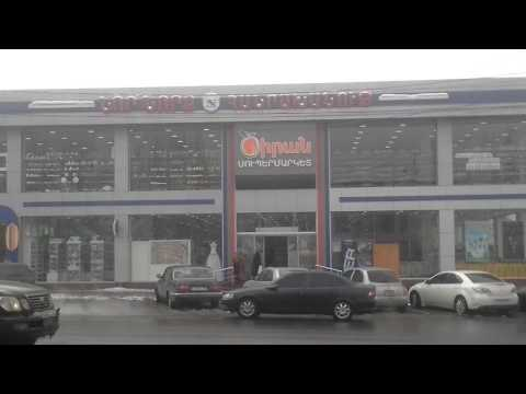 Погода Ереван 26 января 2017