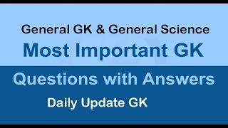 General Science GK Q&A || General Knowledge || GK Adda