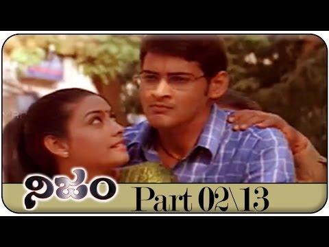 Nijam Telugu Movie Part 02/13    Mahesh Babu, Rakshita, Rasi    Shalimarcinema