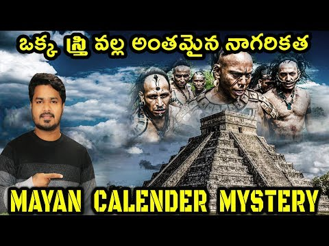 Life History Of Mayans Civilization | How Does The Mayan Calendar Work | Episode 189 | Vikram Aditya
