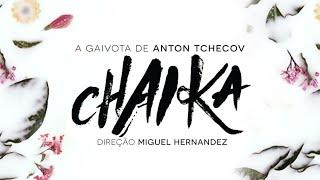 GLOBE-SP - Chaika (2015)