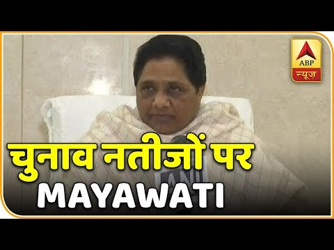 BSP To Support Congress In Madhya Pradesh: Mayawati | ABP News