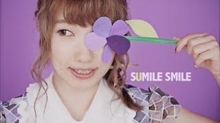 内田彩 - SUMILE SMILE (Official Music Video) Full ver.
