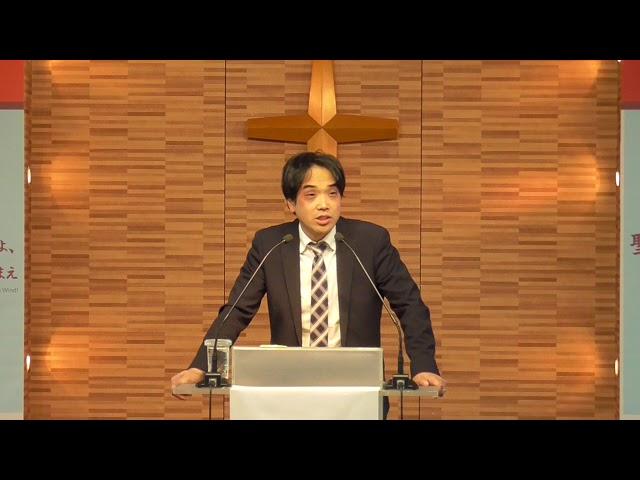 2019/03/31 聖霊のみたし(2/2) 使徒の働き2:1-13