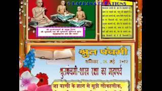MEETHE RAS SE BHARI JINVANI LAGE