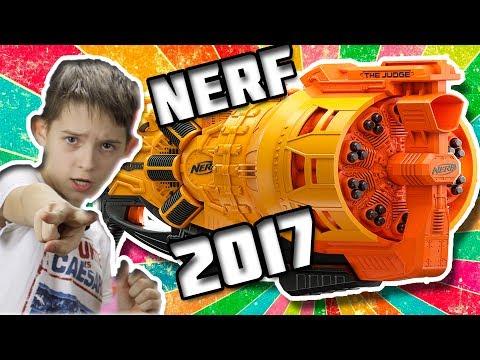 Новинки Нёрф Новости 2017 News New Nerf HD