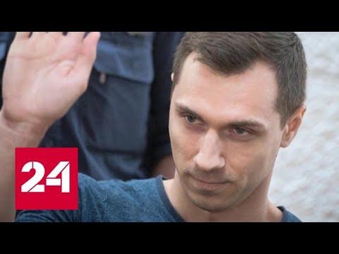 Экстрадиция Буркова: посольство РФ в США направило ноту протеста в госдеп - Россия 24