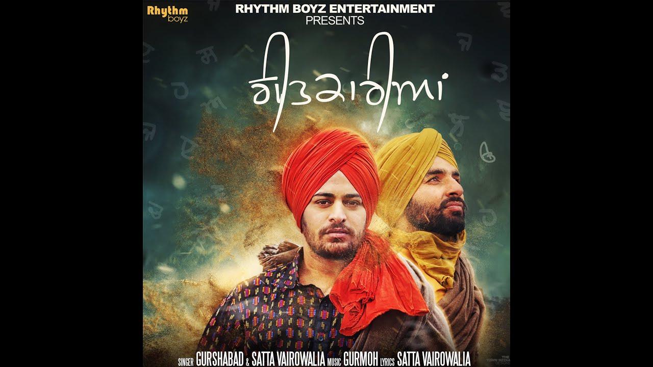 Mehbooba New Audio Song Punjabi: Gurshabad & Satta Vairowalia