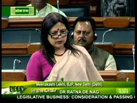 The Merchant Shipping (Amendment) Bill, 2014: Smt Meenakshi Lekhi: 02.12.2014