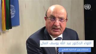 مسؤول قطري: الدول ترتكز في نهوضها على الشباب والتعليم هو الأساس لمساعدتهم في الرقي بأوطانهم