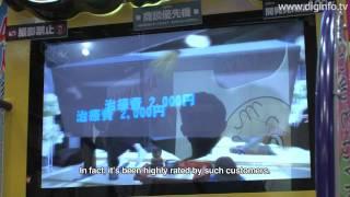 Taito Super Table Flip 2 - Stress Relief Through Destruction : Diginfo