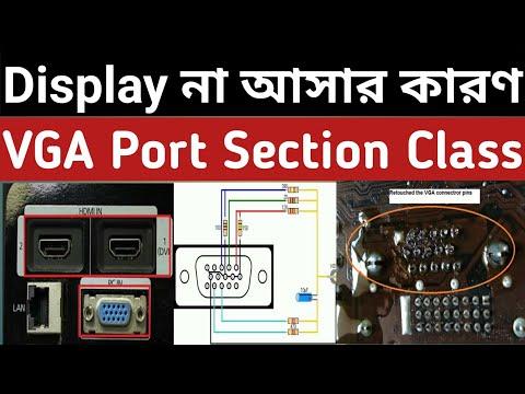 how to repair Desktop Motherboard VGA Port in Bangla - YouTube