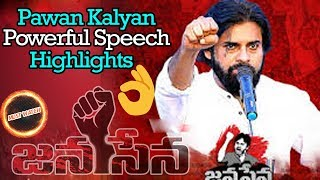 Pawan Kalyan Powerful Speech Highlights | DENDULURU Public Meeting | JanaSena | Daily Culture