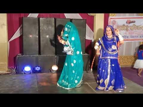 Chotya Thara Byav Main Nachuli Ghoomar Ghal Marwadi song