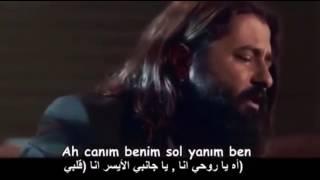 أغنية Koray Avcı   Sen   \