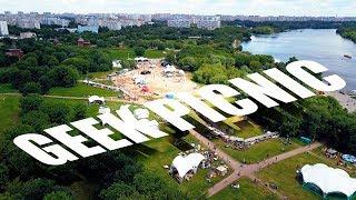 Geek Picnic полёт над фестивалем russia drones