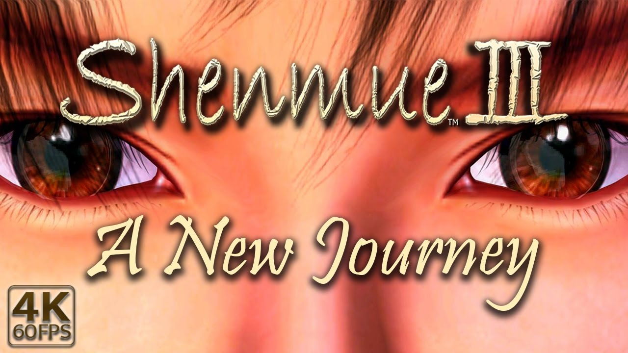 Shenmue 3: A New Journey - Slacker Backer Campaign Support Video [4K60fps]