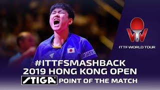 STIGA Point of the Match | #ITTFSmashBack 2019 Hong Kong Open - 4]