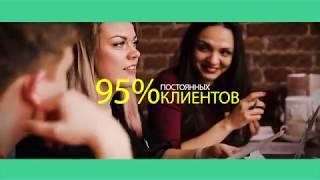 Организация мероприятий от Креативной группы МЯТА-презентация(, 2018-04-09T17:01:17.000Z)