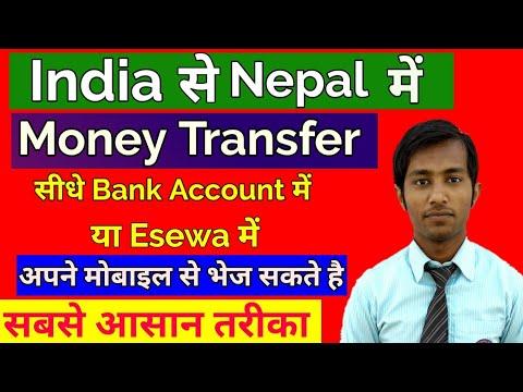 India To Nepal Money Transfer Bank
