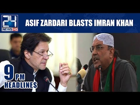 """Asif Zardari Blasts Imran Khan"" 